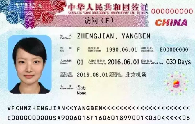 foregin-permit-visa-china.png